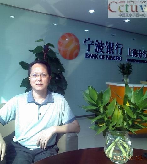 宁波银行上海分行_宁波银行上海分行风水布局-风水宝地,财通四海